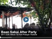 Baan Sabaii After Party